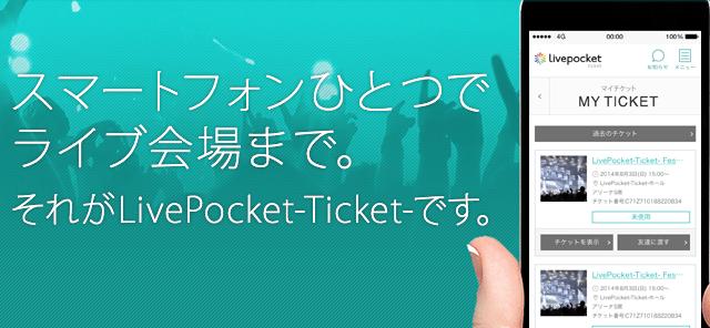 ポケット ライブ 学研の図鑑LIVE(ライブ)ポケット『絶滅危機動物』  