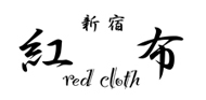 新宿red cloth